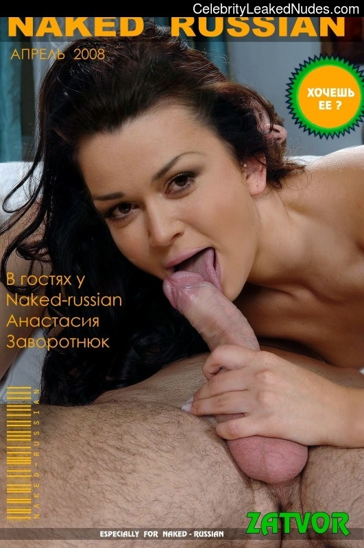 Naked Celebrity Anastasia Zavorotnyuk 5 pic