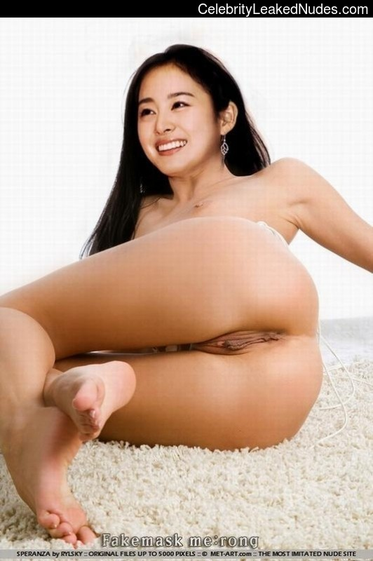 Celebrity Leaked Nude Photo Kim Tae Hee 4 pic