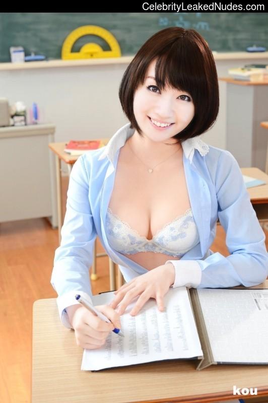 Nana Mizuki celebrities nude