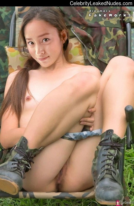 Kim Tae Hee Fake Porn Pics | Free Download Nude Photo Gallery
